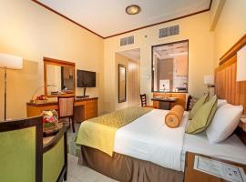 Chelsea Gardens Hotel Apartment