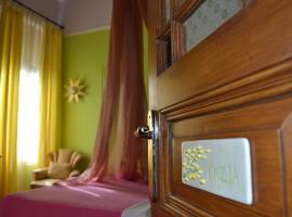 Vogiatzopoulou Guesthouse, Агиос-Георгиос-Нилиас