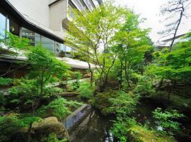 Senkeien Tsukioka Hotel