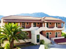 Dixtia Apartments, Agios Georgios Pagon (рядом с городом Афон)