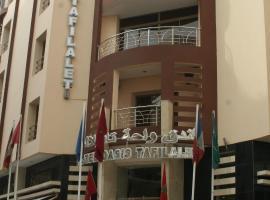 Hotel Oasis Tafilalet