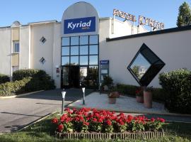 Kyriad Limoges Sud - Feytiat, Фейтеа