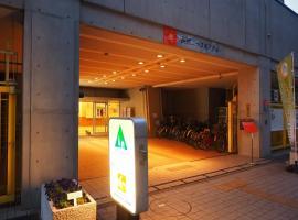 Osaka Nagai Municipal Youth Hostel