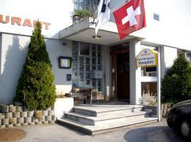 Restaurant Hotel Stossplatz, Appenzell