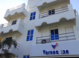 Hotel Varuna Inn