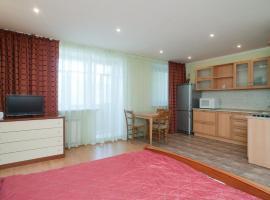 Apartment Center of Chelyabinsk, Chelyabinsk