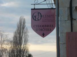 Chambre d'Hote, Jars (рядом с городом Villegenon)