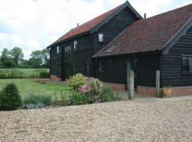 Red House Farm Bed & Breakfast, Tivetshall Saint Margaret (рядом с городом Hardwick)