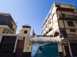 Hotel El Mirador KITE-SURF, WIND-SURF AND SURF