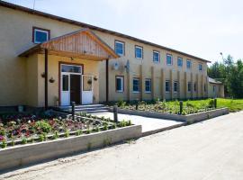 Hotel Lesnaia, Zarechnyy