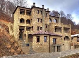 Hotel 1450, Nea Kotili (рядом с городом Nestorio)