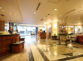 Hotel Hakodate Royal