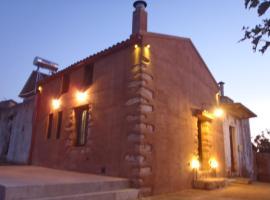 Elia Traditional Stone House, Agios Georgios