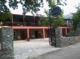 Guesthouse Kalypso, Коккино-Неро (рядом с городом Karítsa)