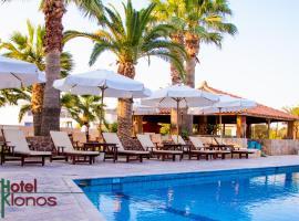 Hotel Klonos - Kyriakos Klonos, Aegina Town