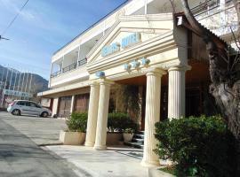 Hellas Hotel