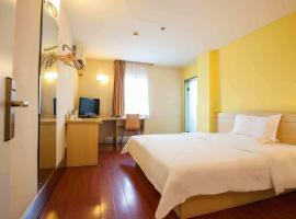 7Days Inn Beijing Changping Xiguan Sanjiaodi
