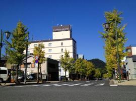 Kashihara Oak Hotel, Kashihara (Asuka yakınında)