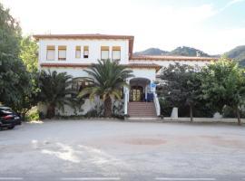 Hostal Losam, El Majal (Hornos yakınında)