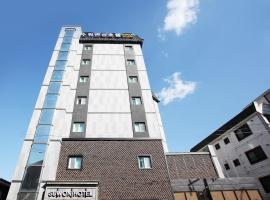 New Suwon Hotel, Suwon