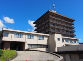 Matsukawaya Nasukogen Hotel