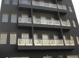 Hotel La Colombina, San Sebastián de la Gomera