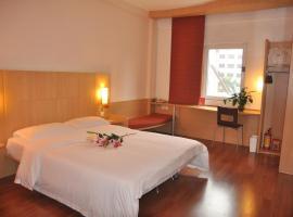 Ibis Zhongshan The Center Hotel, Zhongshan (Shiqizhen yakınında)