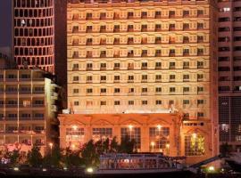Carlton Tower Hotel