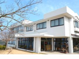 Hotel Bokaiso, Такамацу