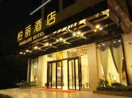 Park Lane Hotel Foshan Shunde Lecong Branch