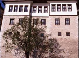 Αρχοντικό Αλεξίου Βεργούλα
