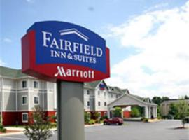 Fairfield Inn and Suites White River Junction, White River Junction