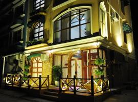 Raimi Hotel
