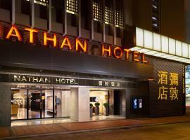 Nathan Hotel