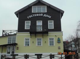 Guest House na Velikoy, Pskov