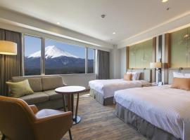 海蘭德水療度假酒店, 富士吉田市