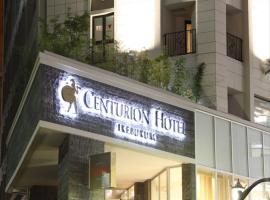 Centurion Hotel Ikebukuro Station