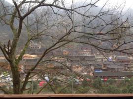 Xingfuli Hostel Xijiang, Leishan