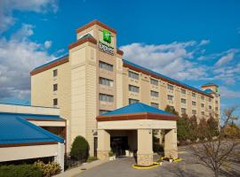Holiday Inn Express Chicago-Palatine/North Arlington Heights, Palatine