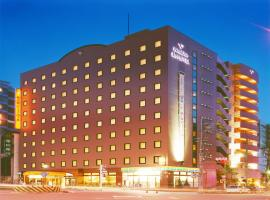 Nagoya B's Hotel