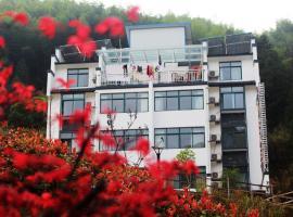 Xigu Resort - Huangshan, Гора Хуаншань