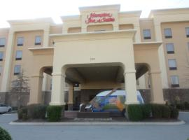 Hampton Inn Suites Nashville At Opryland