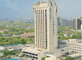 Avari Tower Karachi, Karachi