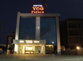Hotel Yog Palace Shirdi