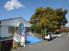 Guest House Neko Neko