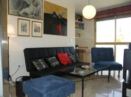 Apartamento 91, Кордова (рядом с городом Vista Hermosa)
