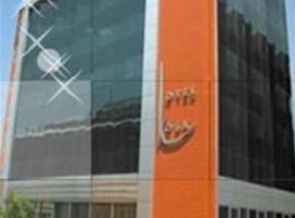 Sivas Kosk Hotel, Sivas
