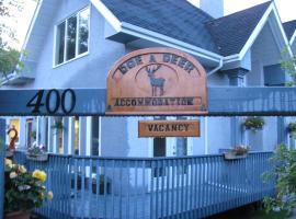 Doe A Deer Accommodation, Jasper