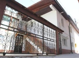 Apartments Amy, Saraybosna (Lipe yakınında)