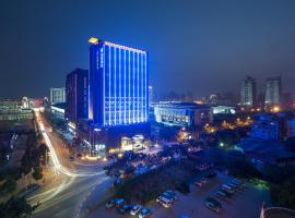 Ganzhou Lenoble Hotel, Ganzhou (Xinfeng yakınında)